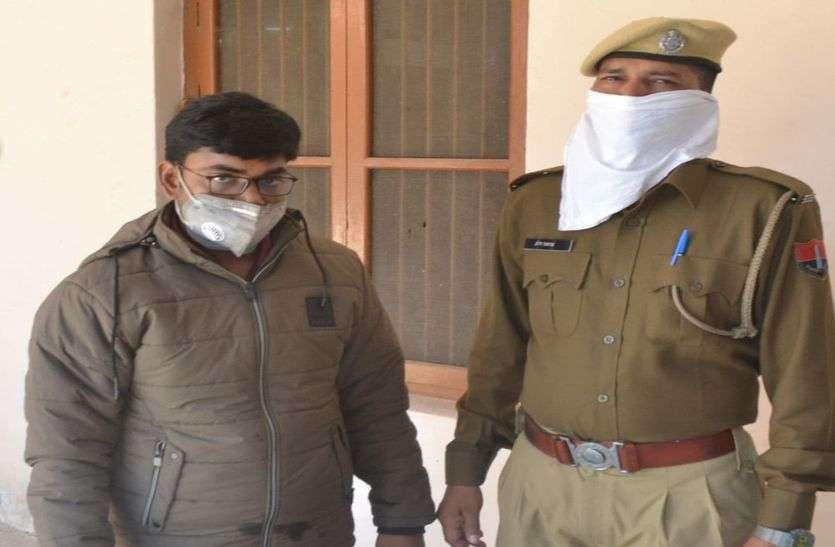 'मुन्नाभाई' की परीक्षा देने वाला जालसाज गिरफ्तार