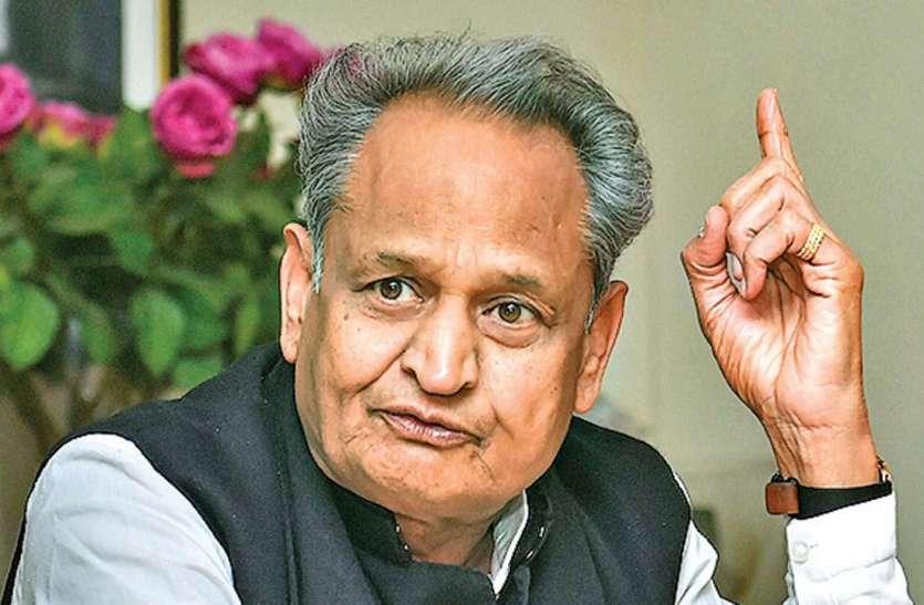 गहलोत ने भाजपा पर लगाए आरोप, कहा- गृह मंत्री अमित शाह को देख शर्म आती है