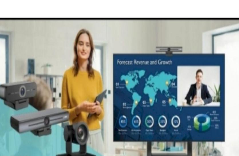 BenQ ने भारत में लॉन्च की वीडियो कॉन्फ्रेंसिंग कैमरा सीरीज, जानिए इनकी कीमत और फीचर्स