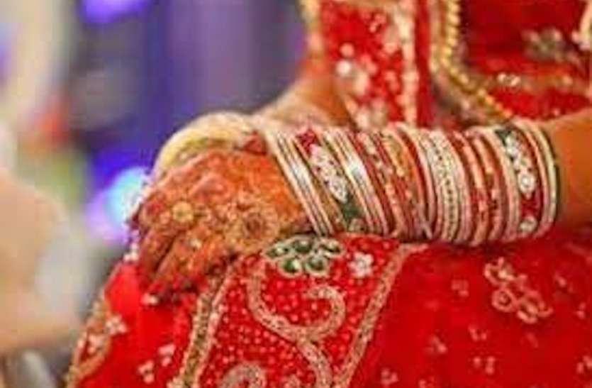 जयमाला के बाद फेरों पर दूल्हे को देख दुल्हन ने किया शादी से इंकार, बैरंग लाैटी बारात