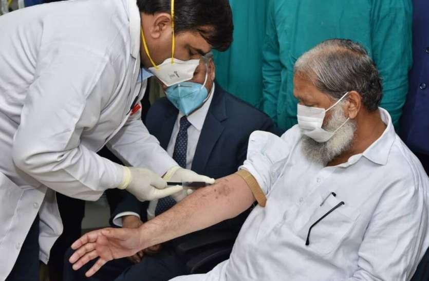 वैक्सीन की क्षमता पर सवाल: हरियाणा के गृहमंत्री अनिल विज कोरोना संक्रमित, 20 नवंबर को ली थी को-वैक्सीन की पहली डोज