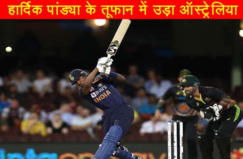 सिडनी टी-20 : भारत 6 विकेट से जीता, बनाई 2-0 की बढ़त, ऑस्ट्रेलिया से बराबर किया हिसाब