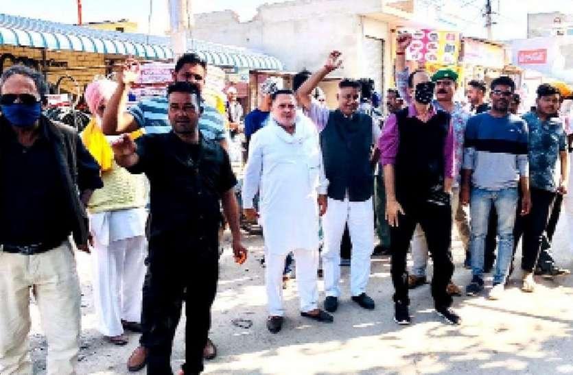 किसानों ने कृषि कानूनों के विरोध में निकाली रैली