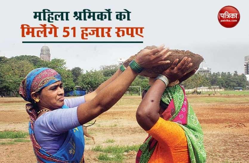 श्रमिकों को दिल्ली सरकार का तोहफा! महज एक कॉल से घर बैठे बनवाएं लेबर कार्ड, मिलेंगे ये फायदे