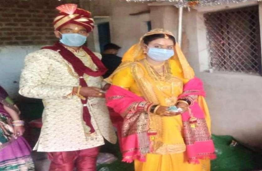 अनोखी शादी, वर-वधु ने मास्क पहनकर लिए सात फेरे