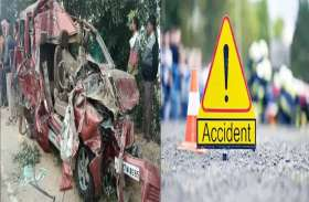 तीव्र गति से जा रही कार खड़े ट्रक से टकराई, तीन की मौत, पांच घायल