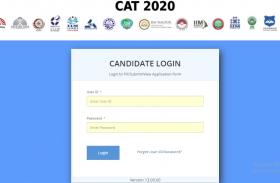 CAT 2020 Answer Key: कैट एग्जाम 'आसंर की' और रिस्पांस शीट जारी, यहां से करें चेक