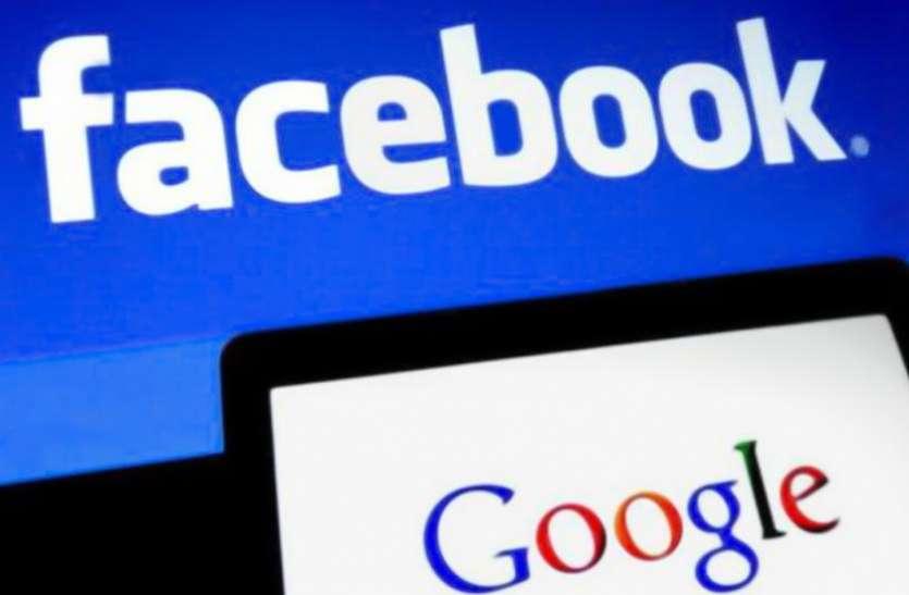 Australia: गूगल-फेसबुक को न्यूज के लिए देने होंगे पैसे, सरकार बुधवार को संसद में पेश करेगी प्रस्ताव