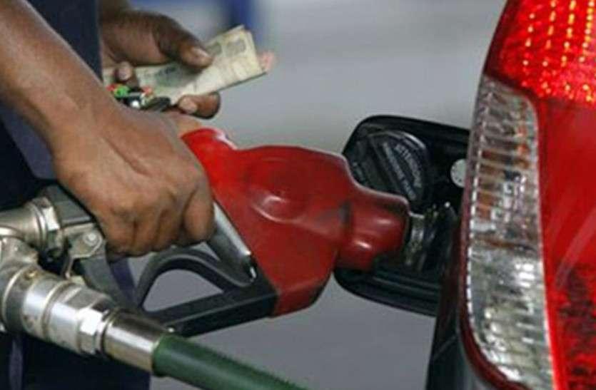 Petrol Diesel Price Today: आठ दिन से पेट्रोल और डीजल के दाम स्थिर, आज चुकाने होंगे इतने दाम