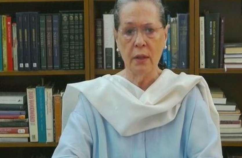 Sonia Gandhi इस बार नहीं मनाएंगी अपना जन्मदिन, सामने आई ये बड़ी वजह