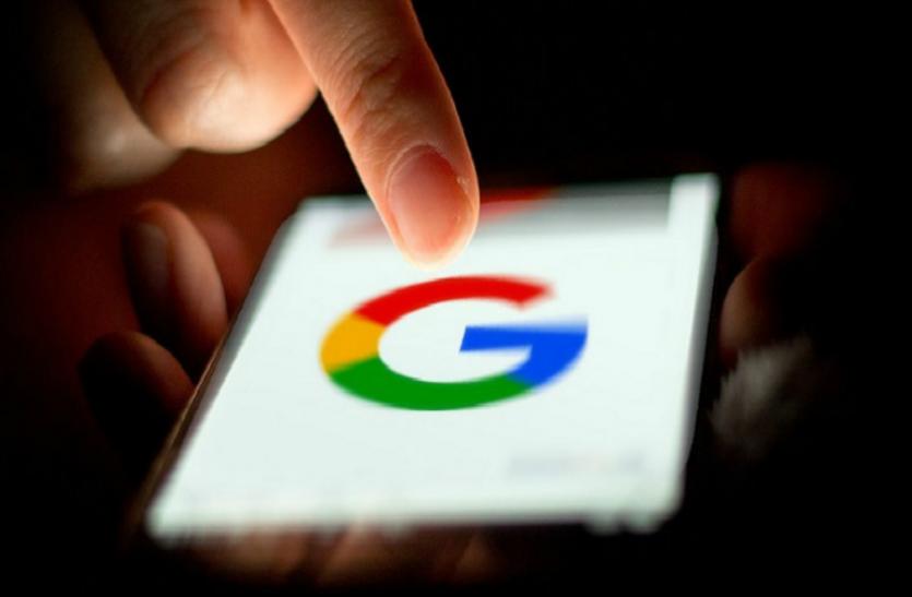 Google के आर्टिफिशियल इंटेलीजेंस से मिलेगी भारतीय महिलाओं को मदद, जानिए कैसे करेगा काम