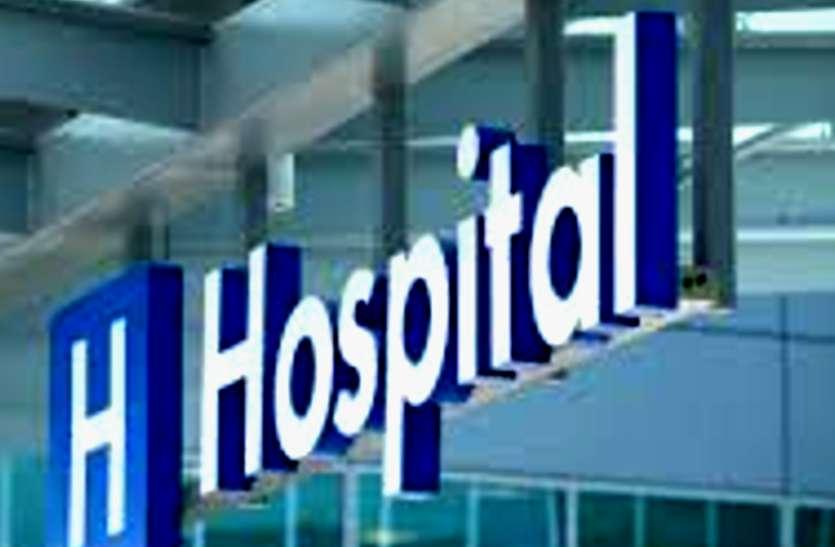 आयुष्मान कार्ड होने के बाद भी निजी अस्पताल मांग रहा था हजारों रुपए