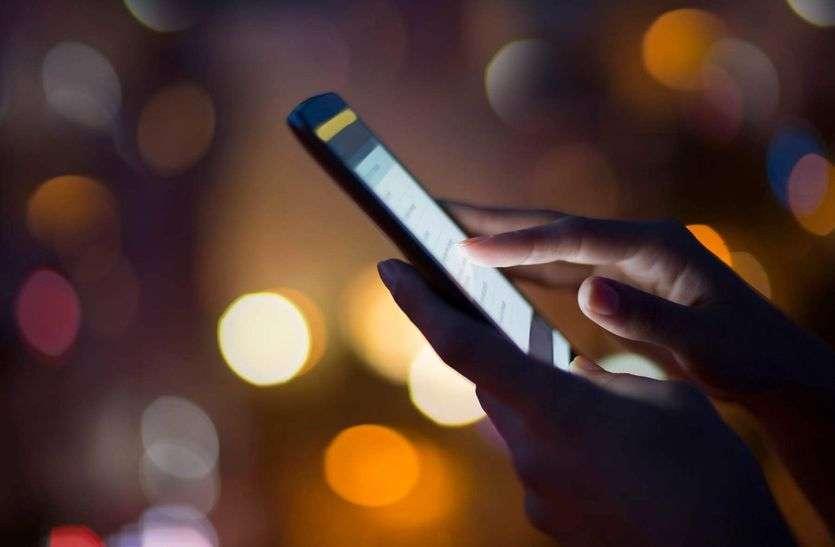 घरवालों ने मोबाइल पर गेम खेलने से मना किया तो 13 साल के बच्चे ने फांसी लगाकर दे दी जान