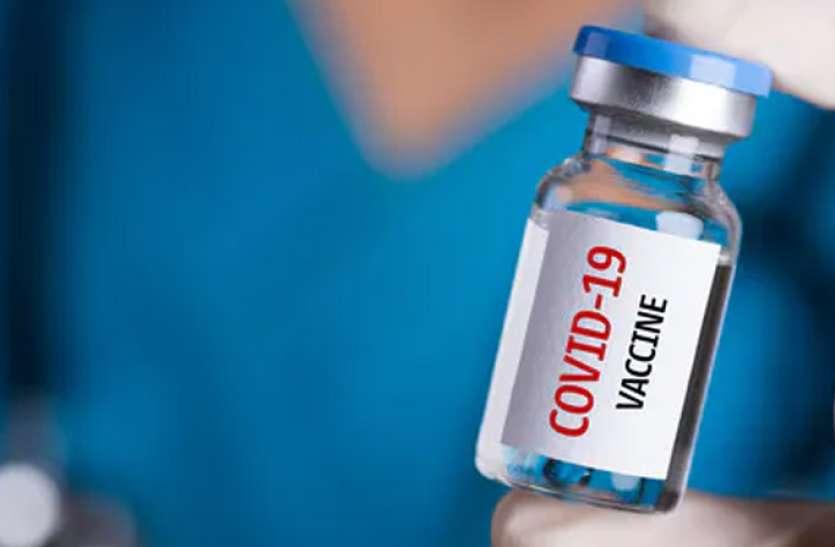 कोरोना वैक्सीन को मंजूरी नहीं, टीकाकरण की तैयारियों में जुटे राज्य