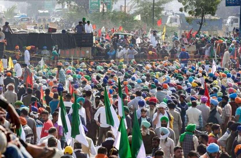 कृषि कानूनों का विरोध: 12 दिसंबर तक दिल्ली-जयपुर हाइवे जाम करने की चेतावनी, 14 से देशभर में आंदोलन
