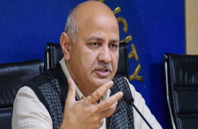 AAP का आरोप- भाजपा कार्यकर्ताओं ने किया उपमुख्यमंत्री के आवास पर हमला