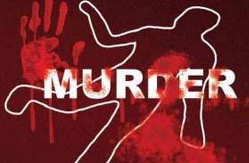 रात के अंधेरे में प्रेमिका से मिलने गए लड़के की हत्या, सुबह मिली बिना सिर की लाश