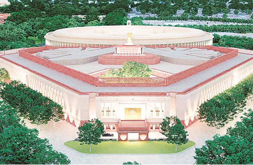 पीएम मोदी आज करेंगे नए संसद भवन का शिलान्यास, अभी निर्माण का काम नहीं होगा शुरू