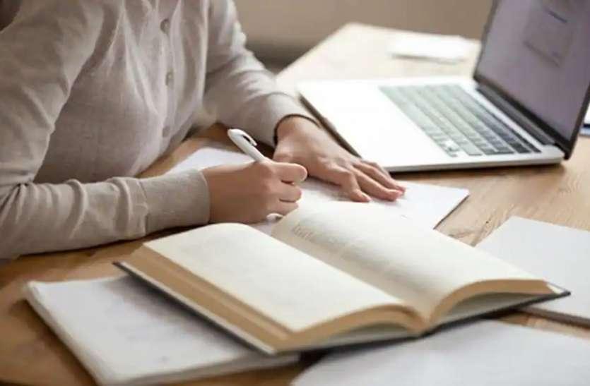 ओपन बुक प्रणाली से परीक्षा कराने की बढ़ सकती है तिथि