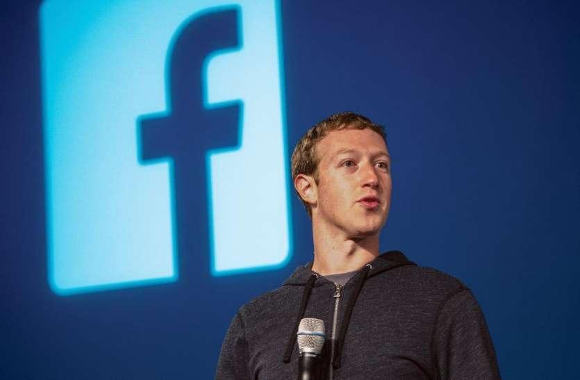 अमरीकी मुकदमें पर फेसबुक का पलटवार, इंस्टाग्राम और व्हाट्सएप एक साथ