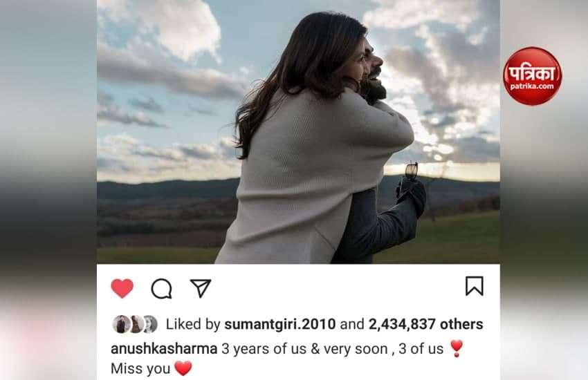 anushka_virat_anniversary_1.jpg