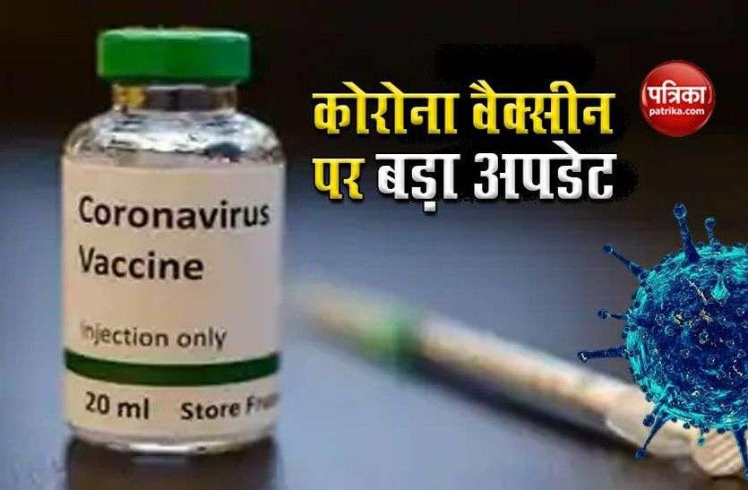 कोरोना टीकाकरण की उल्टी गिनती शुरू, कोविशील्ड वैक्सीन के 3.33 लाख डोज आज पहुंच जाएंगे छत्तीसगढ़