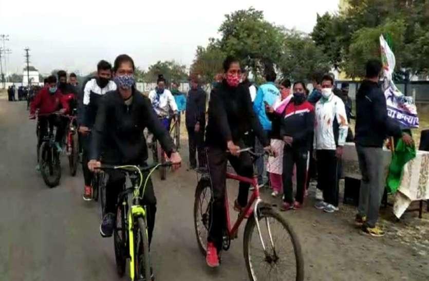 साइक्लोत्थान के तहत खिलाड़ियों ने चलाई साइकिल