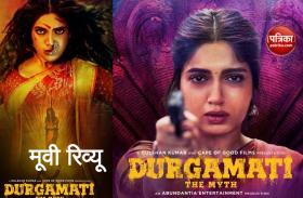 Durgavati Movie Review: हॉरर के नाम पर वही घिसी-पिटी नौटंकी, फिर उड़ाई गईं तर्कों की धज्जियां
