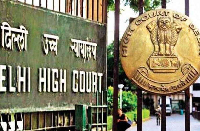RT-PCR जांच की कीमत पर दिल्ली हाईकोर्ट ने केजरीवाल सरकार से मांगा जवाब