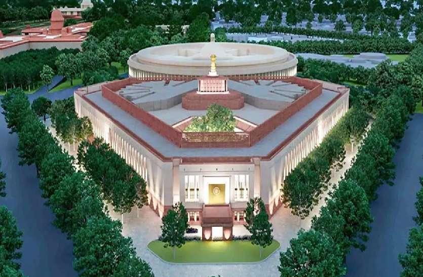 आपकी बात, संसद के लिए नया भवन बनाने का एक तबका विरोध क्यों कर रहा है?
