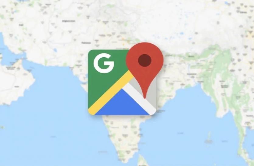 Google Map पर शॉर्टकट लेने के चक्कर में गई युवक की जान, रास्ता भटक पहुंचा ऐसी जगह...