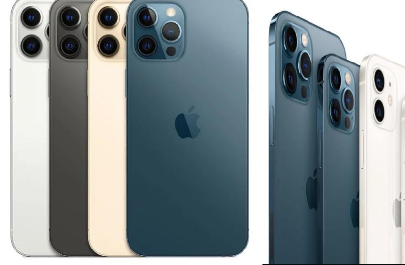 इस तरह से 63 हजार तक सस्ते में खरीद सकते हैं नया iphone 12, यहां जानें पूरा प्रोसेस