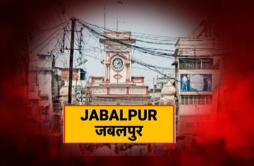बड़ी खबर: जबलपुर में अब जियो टैगिंग से होगा लोकेशन का निर्धारण