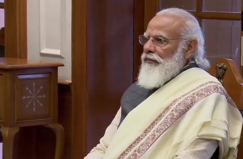 PM Modi आज रात क्लाइमेट एंबिशन समिट को करेंगे संबोधित, सदस्य देशों से कर सकते हैं इस बात की अपील