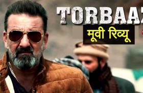 Torbaaz Movie Review : अच्छी-खासी थीम को कमजोर निर्देशन और लचर पटकथा ने कर दिया शहीद
