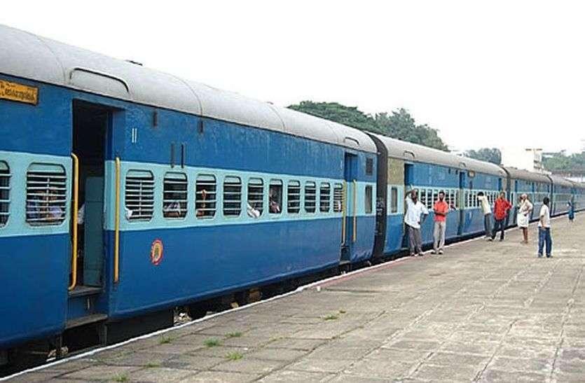 Indian train: अहमदाबाद-पटना एवं अहमदाबाद दरभंगा क्लोन स्पेशल में लगे अतिरिक्त कोच