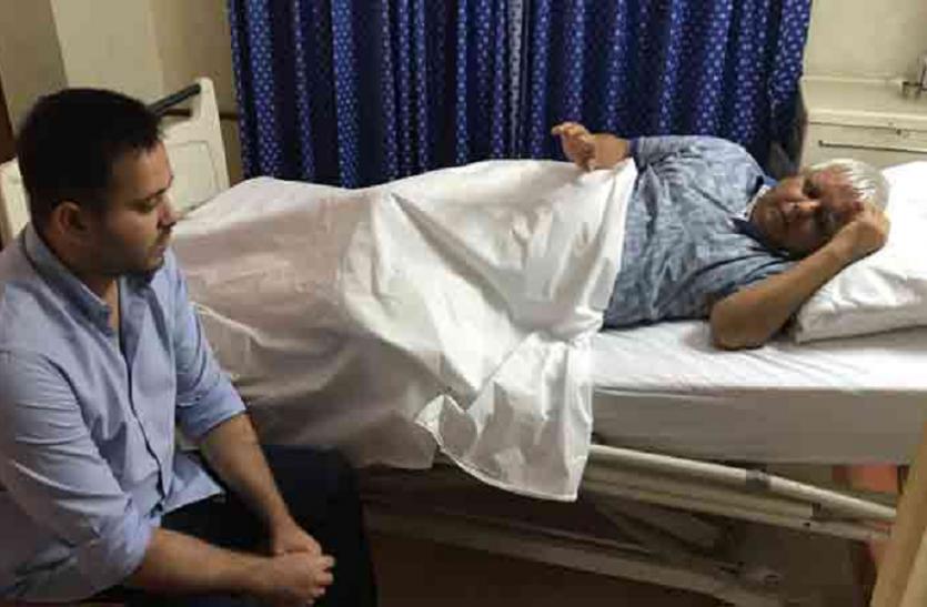 Lalu Prasad Yadav के स्वास्थ्य को लेकर बुरी खबर, किडनी फंक्शन हो सकता है फेल