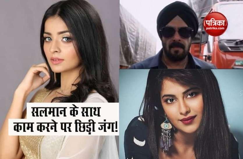 सलमान खान की फिल्म से डेब्यू करने जा रही Avika Gor को किया इस अभिनेत्री ने रिप्लेस