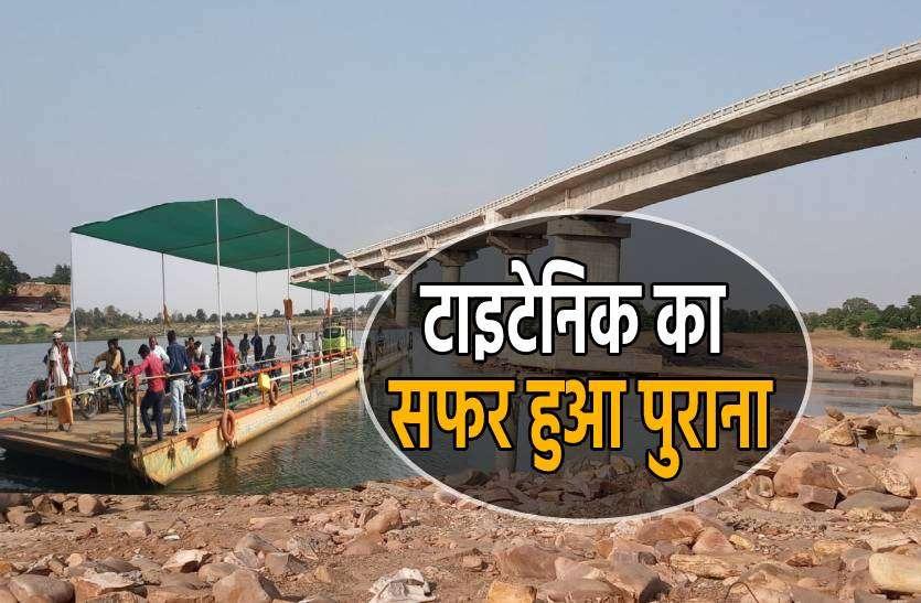 अब नहीं लगाना पड़ेगा 70 किमी. का चक्कर, आंवली घाट ब्रिज शुरु