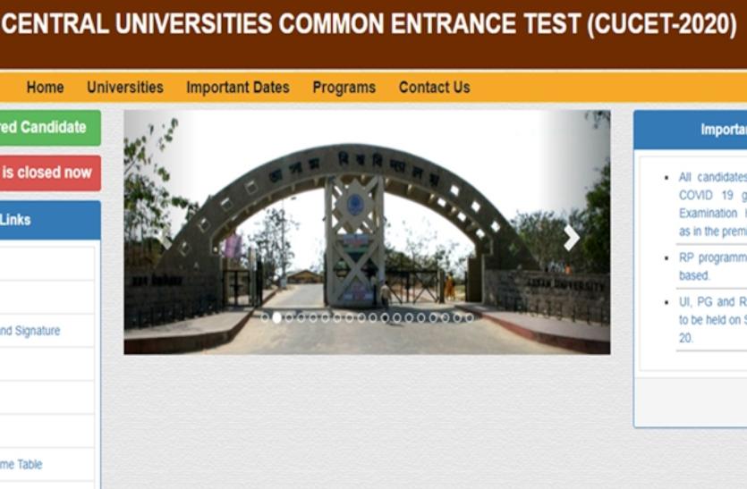 देशभर के केंद्रीय विश्वविद्यालयों के लिए होगी एक संयुक्त प्रवेश परीक्षा