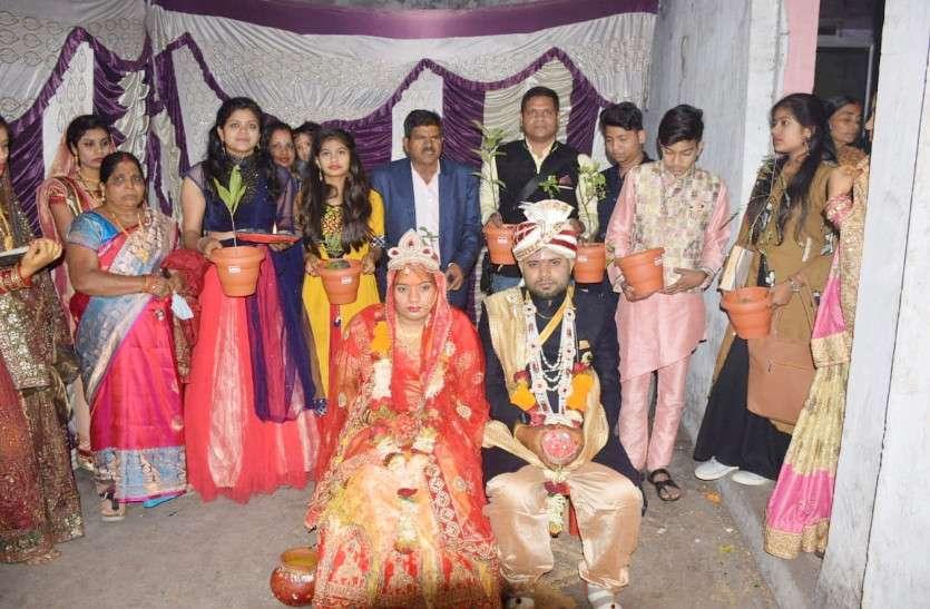 korba_marriage_news.jpg