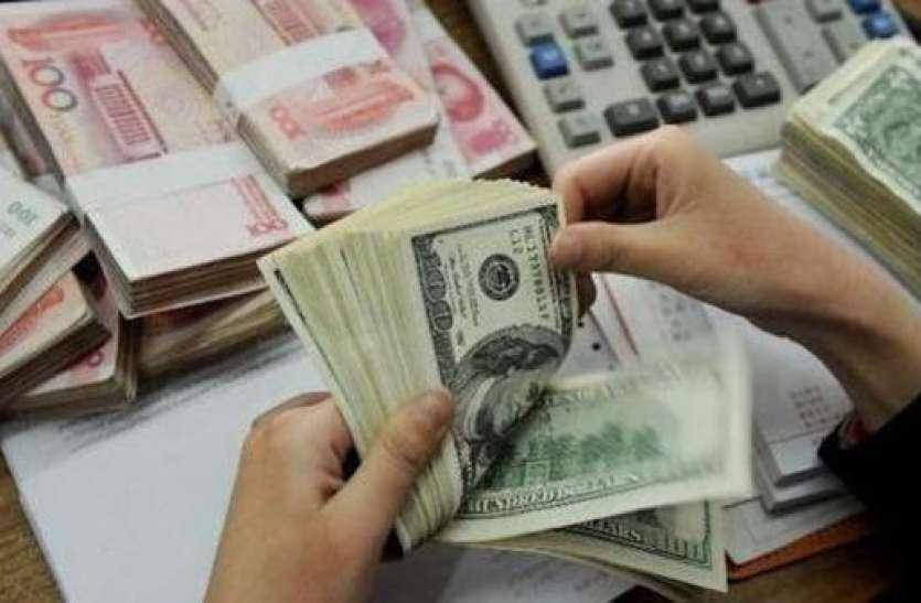 रिकॉर्ड स्तर पर पहुंचा देश का विदेशी मुद्रा भंडार, 4.53 अरब डॉलर का इजाफा