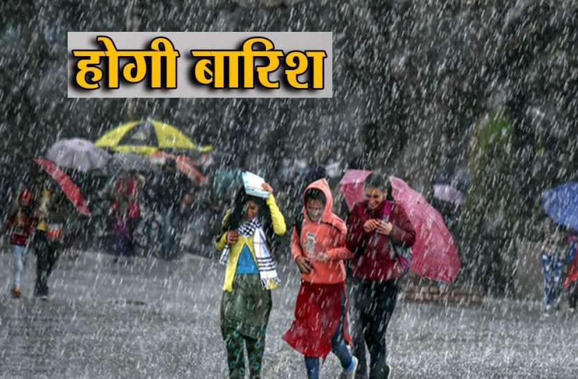 छत्तीसगढ़ में कुछ जगहों पर भारी बारिश, राजधानी में हल्की बारिश, तापमान 13 डिग्री गिरा