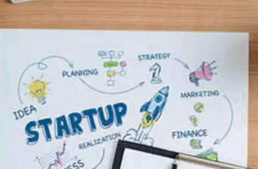 बाजार गुलजार और स्टार्टअप मालामाल, 9 महीने में देशी स्टार्टअप कंपनियों ने ली 5967 अरब की फंडिंग