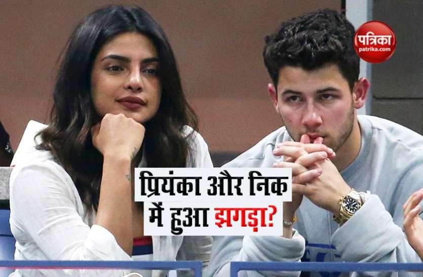 Priyanka Chopra ने निक जोनास को खरी-खोटी सुनाते हुए कार से निकाला बाहर, ये थी वजह