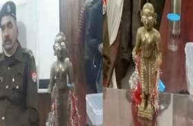 पुलिस के हत्थे चढ़े मूर्तियों को लूटने वाले तस्कर, सात करोड़ रुपये कीमत की अष्टधातु मूर्ति भी बरामद