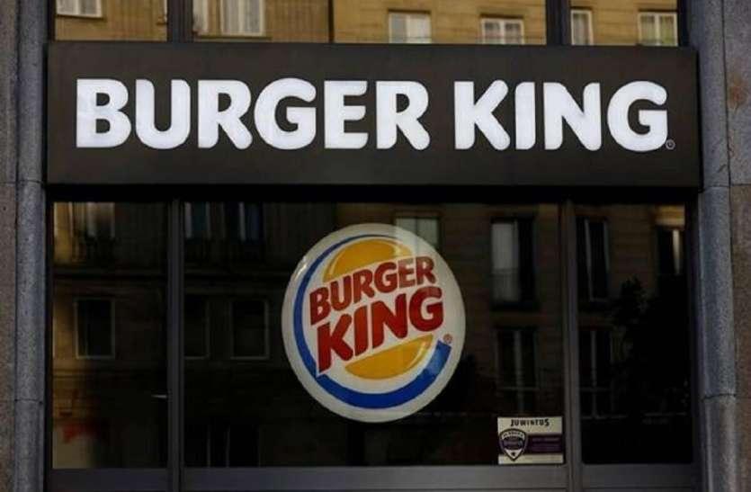 Burger King ने भरी निवेशकों की झोली, 98 फीसदी प्रीमीयम पर हुआ लिस्ट