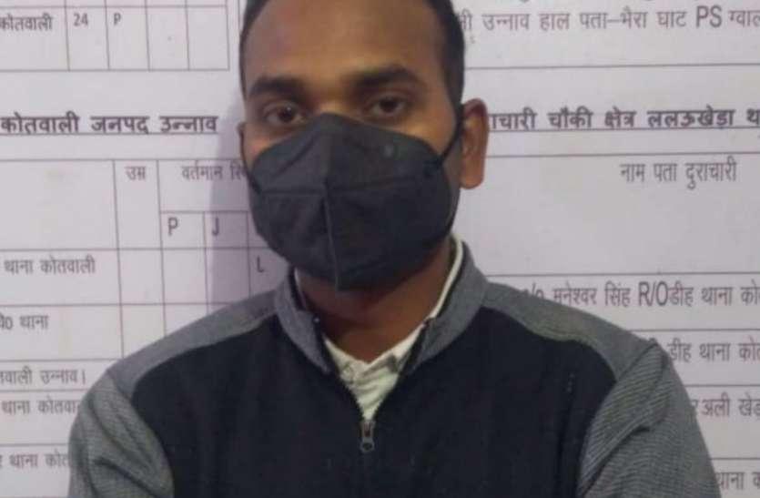 कोविड-19, जिला अस्पताल में 15 सौ रुपए में फर्जी पॉजिटिव,