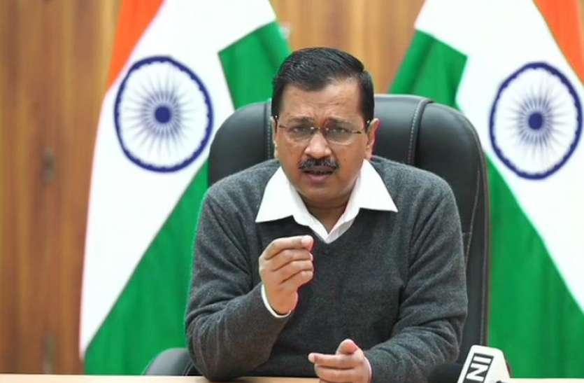 Arvind Kejriwal ने किया बड़ा ऐलान, 2022 में उत्तर प्रदेश विधानसभा चुनाव लड़ेगी आम आदमी पार्टी