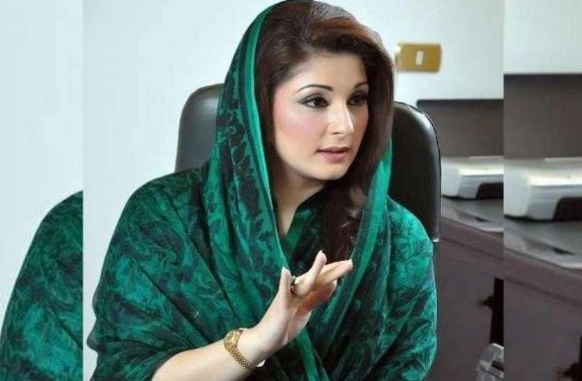 Pakistan: मरियम नवाज समेत PDM के कई नेताओं पर मुकदमा दर्ज, विपक्ष ने इमरान सरकार को दिया अल्टीमेटम